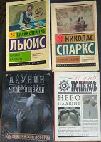 Отдается в дар 4 книги