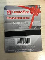 Отдается в дар Подарочная карта в коллекцию