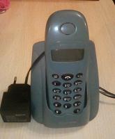 Отдается в дар Телефон домашний.