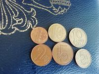 Отдается в дар Монеты РБ и Казахстана ходячка