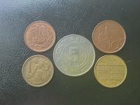 Отдается в дар 5 монеток из путешествий