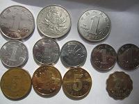 Отдается в дар Монеты. Китайская ходячка.