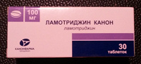 Отдается в дар Ламотриджин Канон, таблетки 100 мг