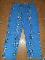 Отдается в дар Домашний флисовый костюм размер s-m