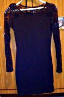 Отдается в дар Платье Глория Джинс.