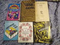 Отдается в дар Книги, журналы