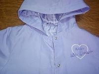 Отдается в дар Легкая курточка для девочки 2-х лет