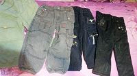 Отдается в дар штаны размер 98