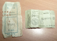 Отдается в дар билеты СССР 2шт