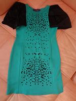 Отдается в дар зеленое платье с черными рукавами