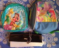Отдается в дар Детские сумочки