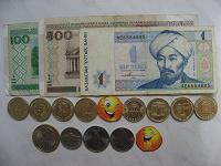 Отдается в дар 17 бон и монет