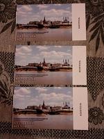 Отдается в дар Билеты в Казанский Кремль для коллекционеров