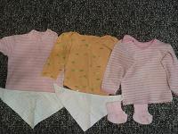 Отдается в дар Детская одежда 1