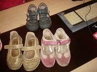 Отдается в дар Обувка девочке 27 р-р
