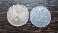 Отдается в дар 2 рупии
