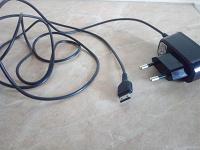 Отдается в дар Зарядное устройство «Самсунг» для телефона