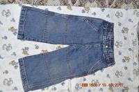 Отдается в дар джинсы малышу