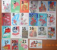 Отдается в дар Советские открытки 1 мая.