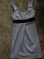 Отдается в дар Открытое платье или сарафанчик, разм. 42.