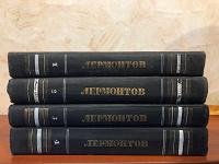 Отдается в дар Собрание сочинений М.Лермонтов