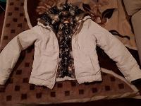 Отдается в дар Куртка 42 — 44 звуковая