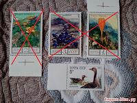 Отдается в дар Марки СССР (растения и животные)