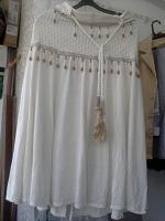 Отдается в дар летняя юбка в этническом стиле 44 р.