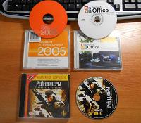 Отдается в дар CD и DVD диски