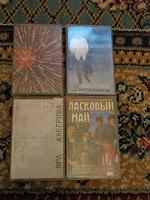 Отдается в дар диски и кассеты