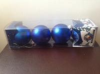 Отдается в дар Елочные шары