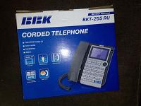 Отдается в дар стационарный телефон с определителем номера