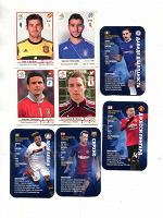 Отдается в дар В коллекцию — наклейки и карточки «Звёзды мирового футбола»
