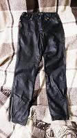 Отдается в дар Кожаные штаны, 46 размер