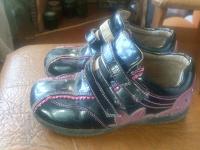 Отдается в дар туфельки для девочки