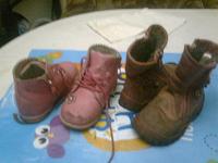 Отдается в дар Обувь для девочки 25