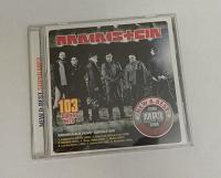 Отдается в дар MP3-диск с песнями Rammstein