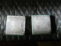 Отдается в дар Процессоры AMD ATHLON-64