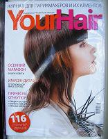Отдается в дар Журнал для парикмахеров или стилистов