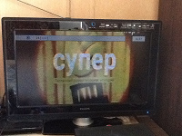 Отдается в дар LCD телевизор Philips, с неисправностью