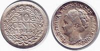 Отдается в дар серебряная монета