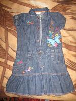 Отдается в дар Платье для девочки, с вышивкой