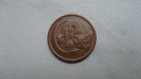 Отдается в дар Монета 1 цент 1971 Австралия Летучий кускус