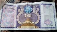 Отдается в дар 100 сум Узбекистан.