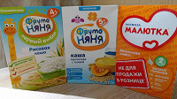 Отдается в дар Молочная смесь + кашки + овощ.пюрешки
