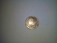 Отдается в дар 50 грошей 1992 Польша