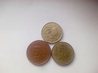 Отдается в дар 25 € центов