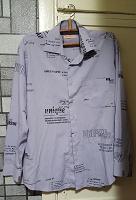 Отдается в дар Рубашки мужские б/у