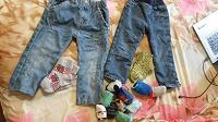 Отдается в дар джинсы на мальчика 1.5-2 г и носочки