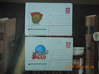 Отдается в дар Советские конверты.